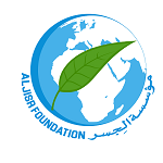 Al Jisr Foundation