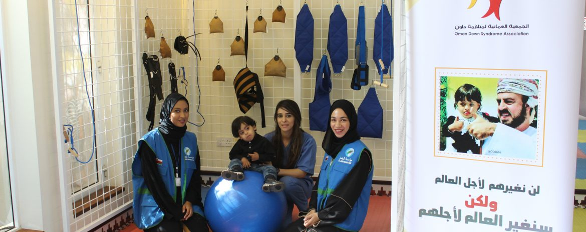 Al Jisr Foundation donates Oman Down Syndrome Association